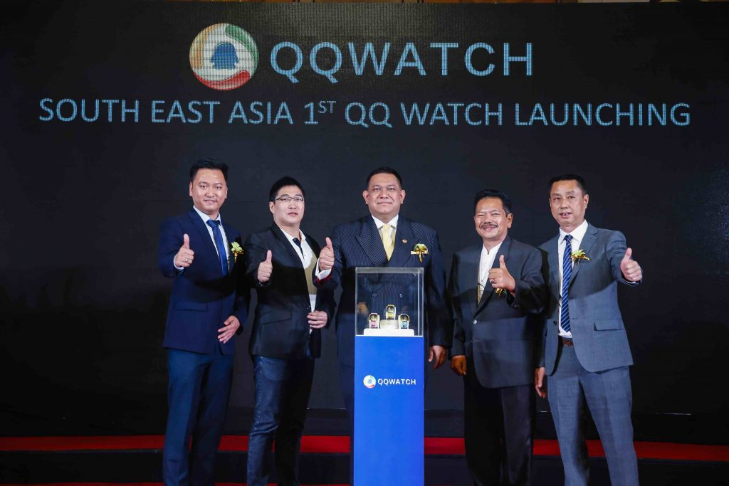 QQ-Watch-164