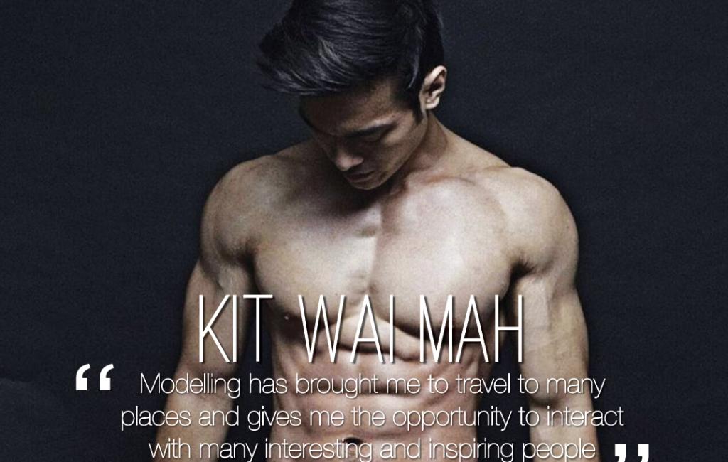 kit-mah