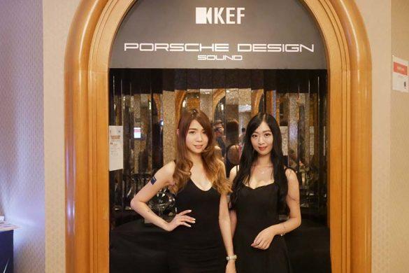KEF Porsche