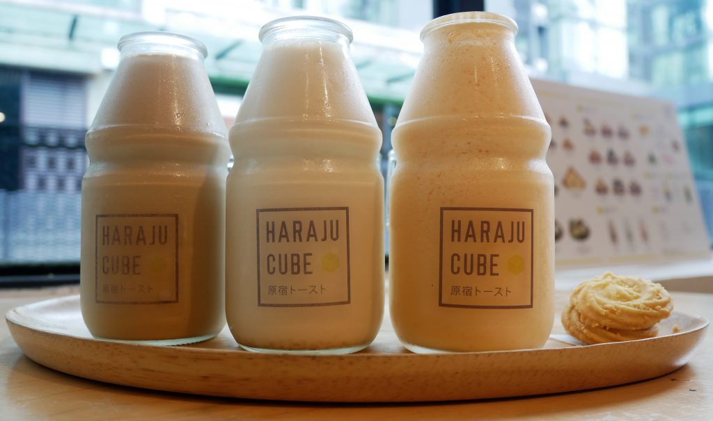 Three different flavours of the Haraju-Milk