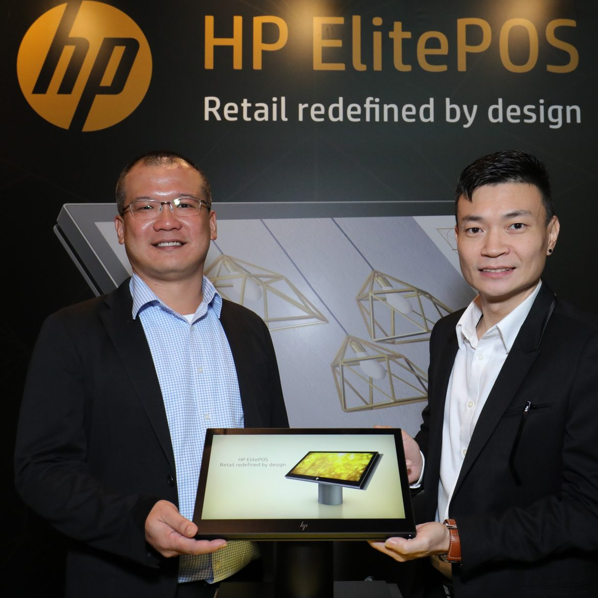 hp feature