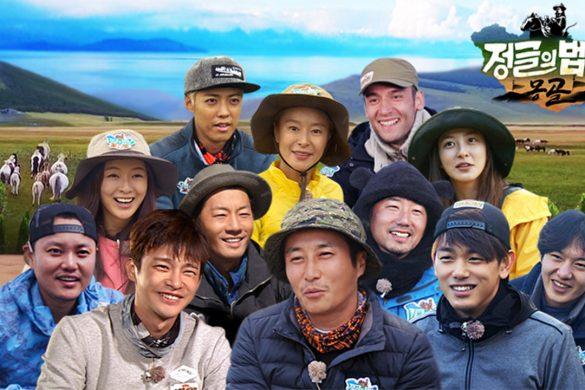law_of_the_jungle_in_mongolia_-_keyart