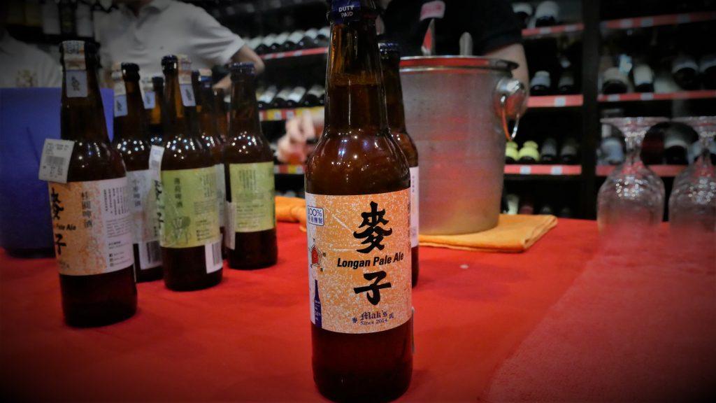 Longan Pale Ale