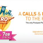 umobile main