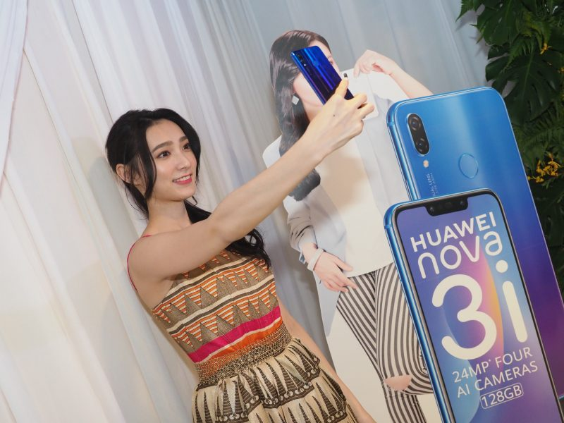 HUAWEI launches nova 3 and 3i with Star-Studded Event | 2CENTS