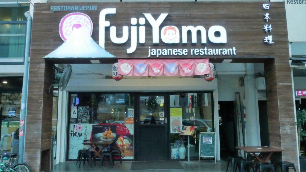 fujiyama outlook 2