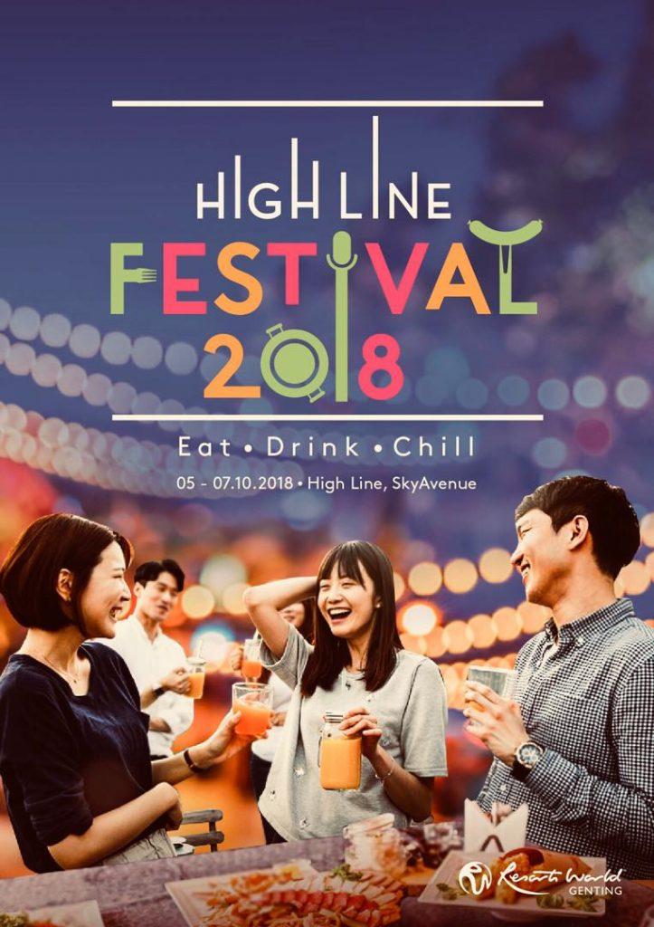 High Line Festival poster (1)
