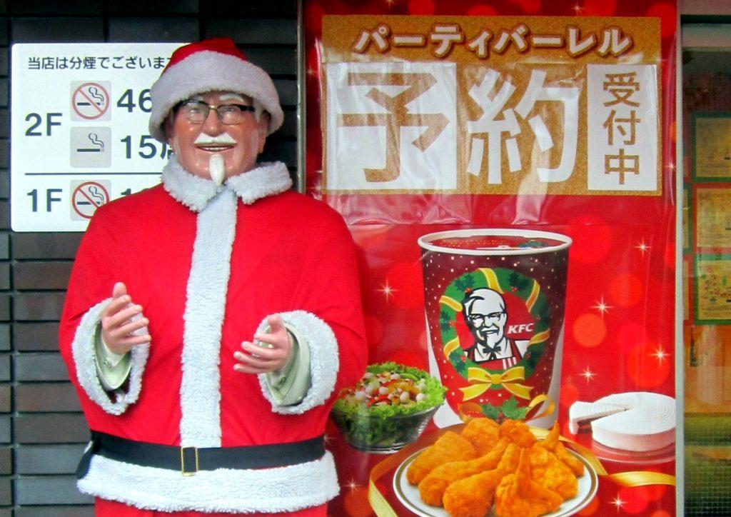 christmas japan