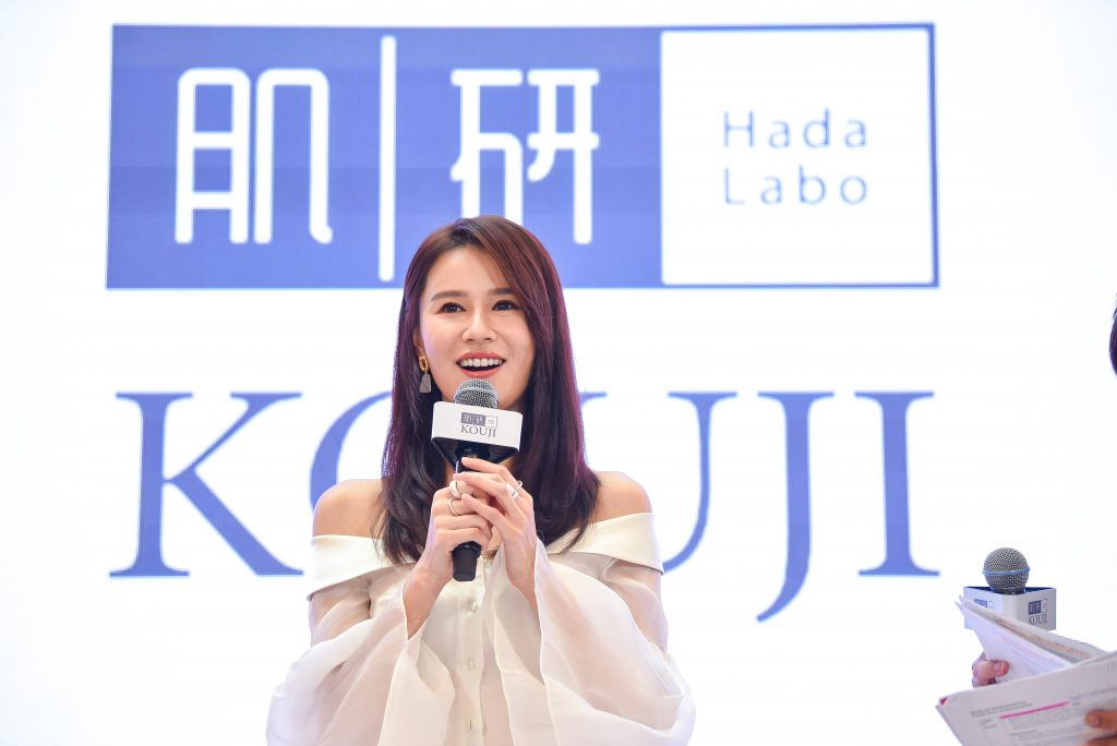 TVB Actress, Priscilla Wong recently graced the Hada Labo Kouji event that was held in Sunway Pyramid.