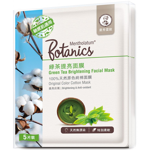 botanics_green_tea_brightening