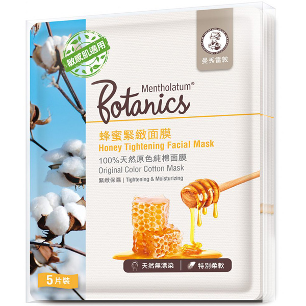 botanics_honey_tightening_