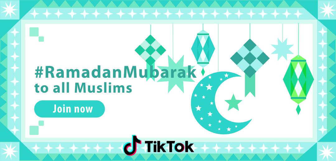 #RamadanMubarak Banner