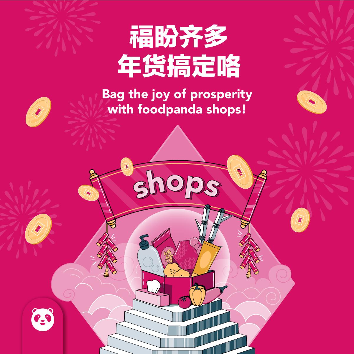 CNY_Shops