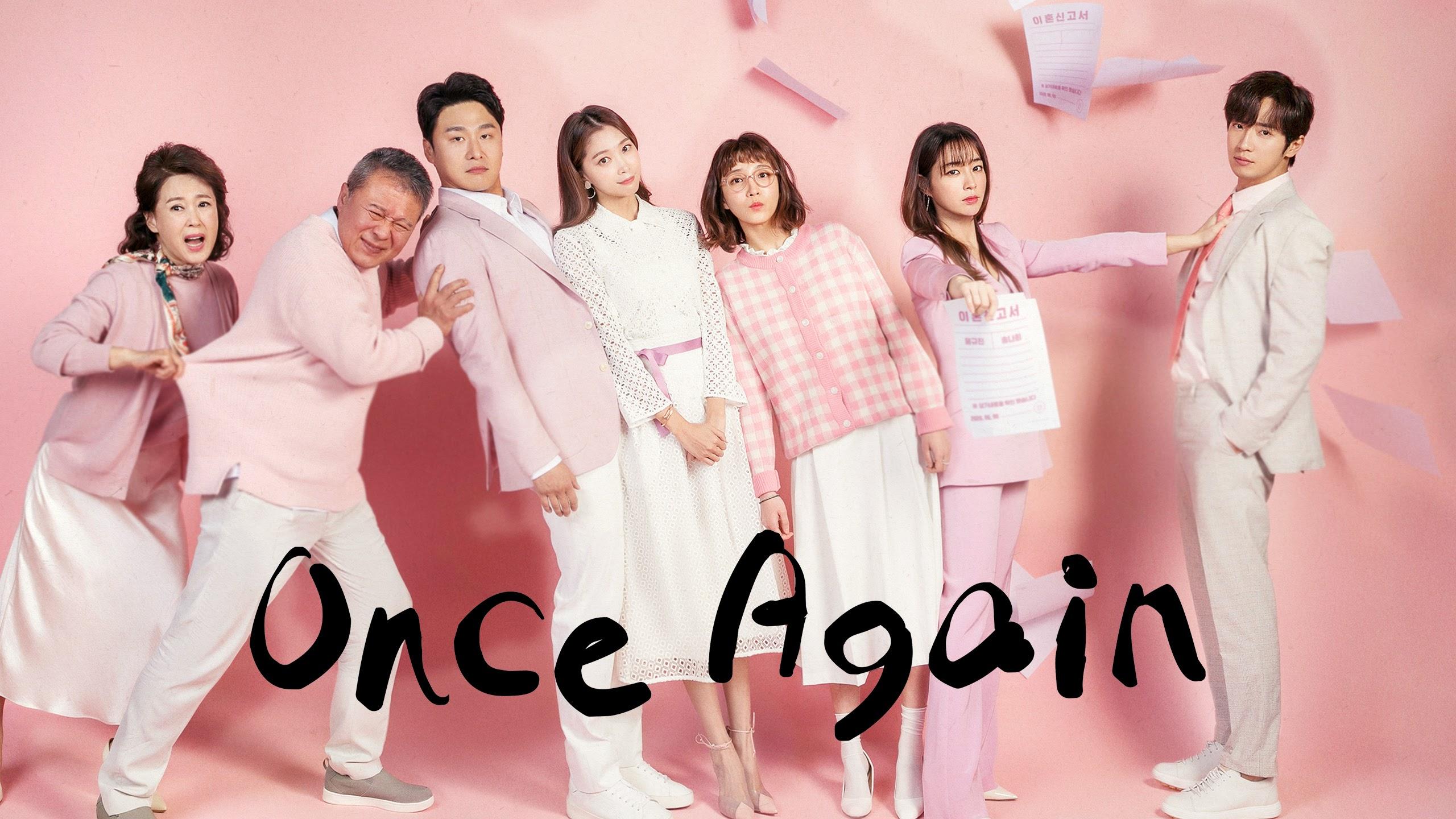 OnceAgain#sdp_na_01_EN