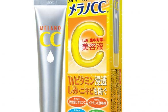 MelanoCC-Essence