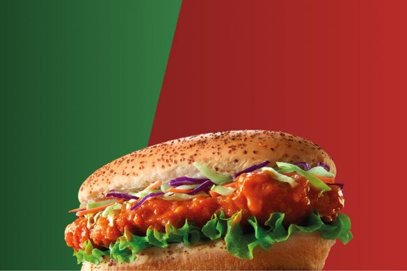 mcd p burger